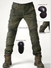 <b>Free Shipping 2016 Uglybros</b> MOTORPOOL UBS06 green jeans ...