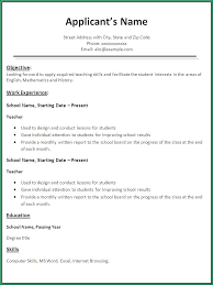 Resume Photo Format Resume Template Free Printable Sample Ms Word ...