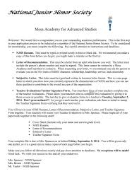 National Honor Society Sample Recommendation Letter Sample Recommendation Letter For National Honor Society Jidiletter Co