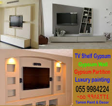 tv shelf design work gypsum board company dubai uae