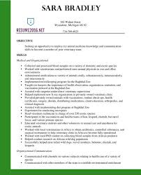 Veterinary Technician Resume Objective