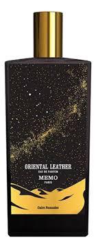 <b>Memo Oriental Leather</b> купить селективную парфюмерию для ...