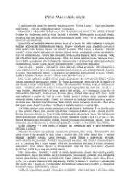 Ислам реферат по религии и мифологии скачать бесплатно вера образ  Ислам доклад по истории скачать бесплатно Вера религия история ислама Коран мекка Аллах мусульманин кааба средневековый
