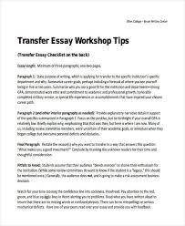 college transfer essay sample calvin college dorms project essay transfer