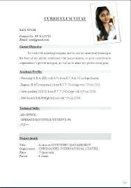 Resume Job Format – Resume Tutorial Pro