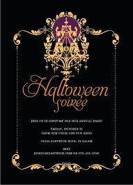 Halloween Invitation Template Template Halloween Invite Template 7