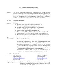 Vita Volunteer Resume Tax Preparation Resume Skills RESUME 4