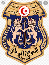 الحرس الوطني التونسي ينفي خبرا تم تداوله على مواقع التواصل - Sputnik Arabic