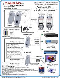 xlobby news news archive calrad 40 1073 designer style balun 40 1073 product sheet