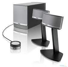 Giá Loa Bose Lifestyle V25 5.1 rẻ nhất, so sánh giá