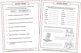 Action Verbs Worksheet | Iman's Home-School