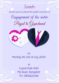 Online Engagement Invitation Cards Free Engagement Invitation Card For Sister With Wordings Check It Out 4