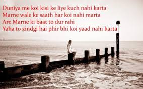 sad shayari with sad image hd wallpaper