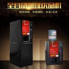 Tea Coffee Vending Machine With Coin Simple USD 4848] Vertical Home Commercial Milk Tea Coffee Vending Machine
