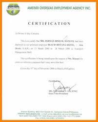Sample Certificate Of Employment For Private Caregiver