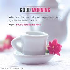 Good Morning Wishing Quotes