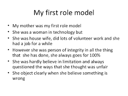 mom my role model essay casa my mother is my role model