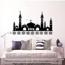 islamic wall art stickers mosque shape arabic patterns art decals home decor jrd qv on islamic vinyl wall art south africa with islamic wall decor talentneeds