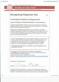 test essay for plagiarism tutor homework mall informitive essays  mcguire plagarism certificate jpg interior design test your essay for plagiarism