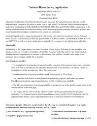 national honor society application essay example on hi nuvolexa nhs example essay toreto co national honors society sample 010115521 1 7c9135031b9f422fe42249537fb national honors society essay