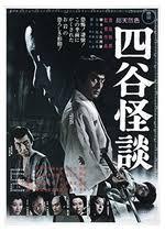 松岡茉優さんの映画レビュー感想評価 Filmarks映画