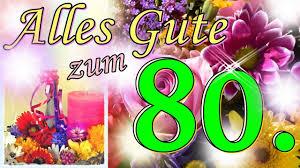 Lied Zum 80 Geburtstag Lustig Witzige Geburtstagsgrüße