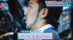 広島ノムさん菊池涼介に注文ヒゲ剃ってくんないs1 広島