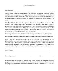 Sample Permission Slips For Field Trips Free Permission Slip Printable Parent Template Sample