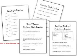Math. language arts free worksheets: Alphabetical Order Worksheet ...