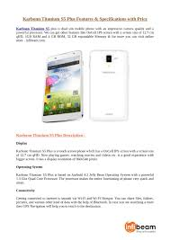 Karbonn Titanium S5 Plus Mobile ...
