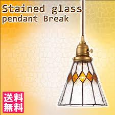 stained glass pendant break stained glass pendant lights break art work studio