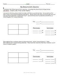 furthermore Inside Out Anatomy  The Brain   School life  Life science and in addition DNA Doctor – Free DNA worksheet for 7th Grade Kids in addition  also  furthermore  also  in addition  further 112 best Seventh Grade Printables  images on Pinterest as well Life Science Worksheets   Free Printables   Education as well Life Science Worksheets   Free Printables   Education. on 7th grade life science worksheet printable free