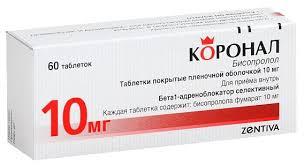 <b>Коронал</b> таб. п/о плен. <b>10 мг</b> №<b>60</b> — купить по выгодной цене на ...