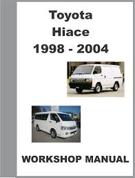 1999 toyota hiace workshop manual #1 | Toyota Hiace | Pinterest ...