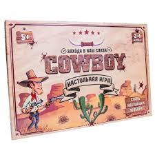 ROZETKA | <b>Настольная игра Cowboy</b>, рус., <b>Strateg</b> (30314). Цена ...
