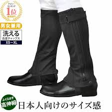 horse riding supplies klaus half chaps with leather suede ka black