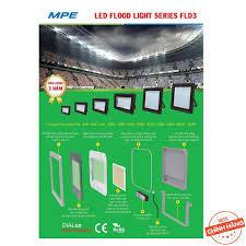 HÀNG CHÍNH HÃNG] Đèn LED MPE Flood Light series FLD2 10W/ 20W/ 30W/ 50W Ánh  sáng Trắng, Vàng – DIALUX Công Nghệ Đức giá cạnh tranh
