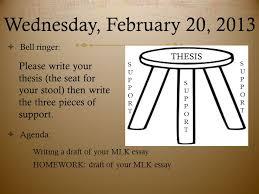 mlk essay tuesday bell ringer agenda 12 wednesday