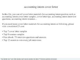 Sample Finance Internship Cover Letter Sample Cover Letter For Accounting Internship Cover Letter Finance
