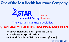 Hdfc ergo health suraksha is a premium health insurance plan for your family that covers medical treatment expenses for your family in india. Noagu7eb X5dnm