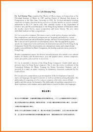 Speech Format introduction speech example soap format 1