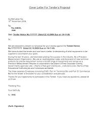 Resume Response Email