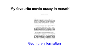 my favourite movie essay in marathi google docs