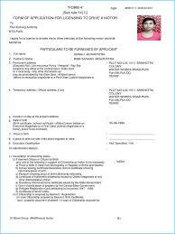 Green Card Template Green Card Birth Certificate Affidavit Sample Best Of Letter
