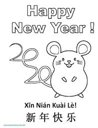 You can print whichever animal the current year is. Printable Coloring Pages For The Chinese Zodiac Year Of The Rat Holidappy Celebrations