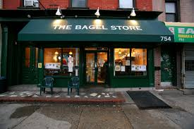 Bagel Business Center