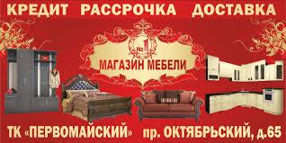 ТК Первомайский - лидер на рынке строительных материалов в ...