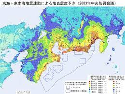 東海 地震