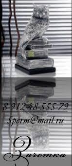 ▷▷▷ПЕРМЬ ДИПЛОМ РЕФЕРАТЫ КУРСОВЫЕ ЧЕРТЕЖИ▷▷▷ ВКонтакте  9654 9654 9654 ПЕРМЬ ДИПЛОМ РЕФЕРАТЫ КУРСОВЫЕ