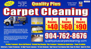 carpet cleaning flyer coupon flyer jacksonville s best carpet cleaning by quality plus